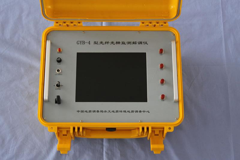 光纤光栅实时监测解调仪