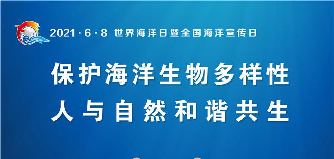 首届大学生海洋技术竞赛举行