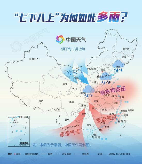 """北京强降雨来袭 数据显示这里一半以上大暴雨下在""""七下八上"""""""